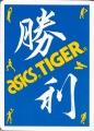 Asics-Tiger-r