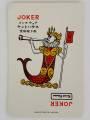 Kent-House-joker