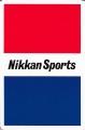 Nikkan Sports - retro