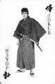 Samurai Alinamin - joker