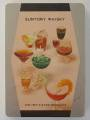 Suntory-Whisky-and-her-sister-products-retro-sealed