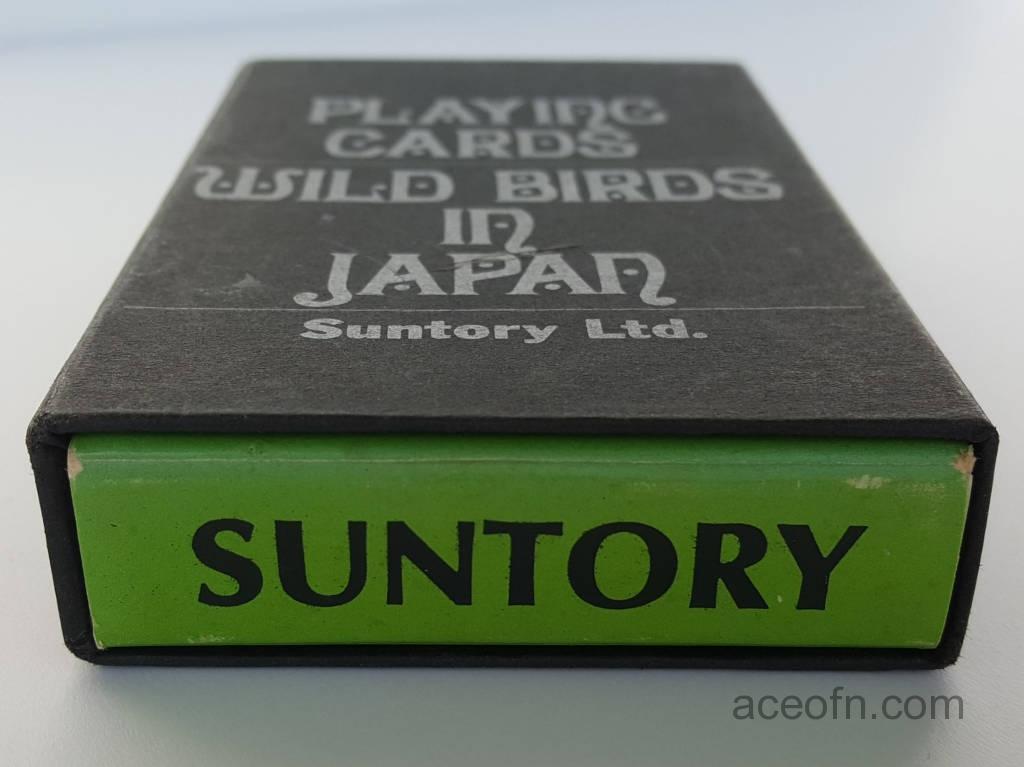 Suntory-Wild-birds-in-Japan-deck-bottom