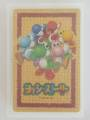 Yoshis-Story-deck-front